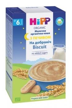 Купить Каши, Молочная каша HiPP Спокойной ночи, с печеньем, 250 г, Хорватия