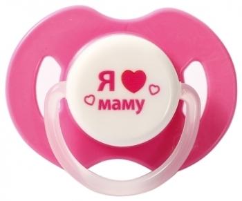 Купить Пустышки и прорезыватели, Пустышка латексная Курносики Я люблю маму, круглая, 0-6 мес., розовый (7017 0+ маму), Таиланд, Розовый