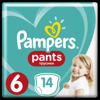 Купить Одноразовые подгузники, Подгузники-трусики Pampers Pants 6 (15+ кг), 14 шт., Польша