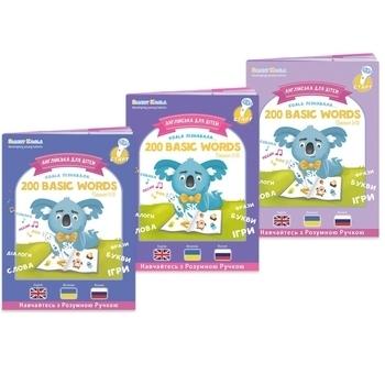 Купить Интерактивные и музыкальные игрушки, Набор интерактивных книг Smart Koala English 1, 2, 3 сезон (SKB123BW)