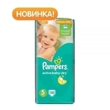 Подгузники Pampers Active Baby-Dry Junior 5 (11-18 кг) JUMBO PACK 58 шт.