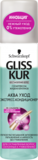 Экспресс-кондиционер Gliss Kur Aqua care Аква Уход, 200 мл