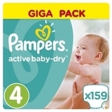 Подгузники Pampers Active Baby-Dry Maxi 4 (8-14 кг) GIGA PACK, 159 шт.