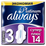 Прокладки гигиенические Always Ultra Platinum Collection Super Plus, 14 шт. - Pampik