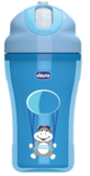 Чашка Chicco Insulated Cup, синий 266 мл (06825.12) - Pampik