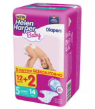 Подгузники Helen Harper Baby Junior 5 (11-25 кг) 14 шт. - Pampik