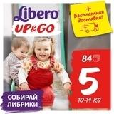 b633b3aa5526 Одноразовые подгузники, страница 2 - купить с доставкой на дом в ...