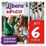 6bd304dfd9a8 Подгузники-трусики Libero Up Go Zoo XL 6 GIGA PACK (13-20 кг), 62 шт ...