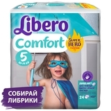 Подгузники Libero Comfort Hero Collection 5 (10-14 кг), 24 шт. - Pampik