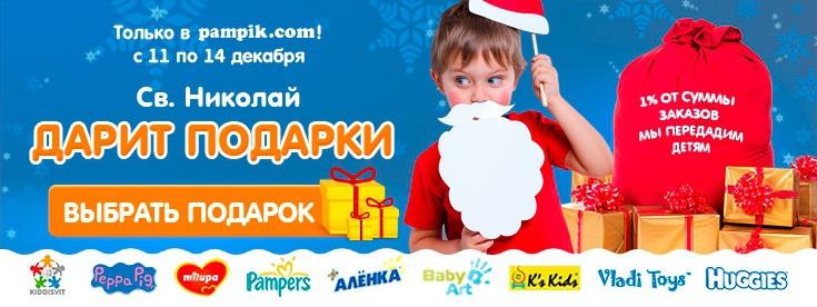 Совместные покупки в Украине - СП Клуб.